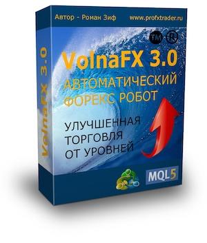 Форекс советник VolnaFX